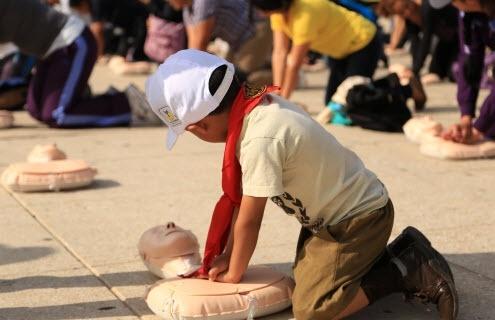 Misión: Salvar Vidas